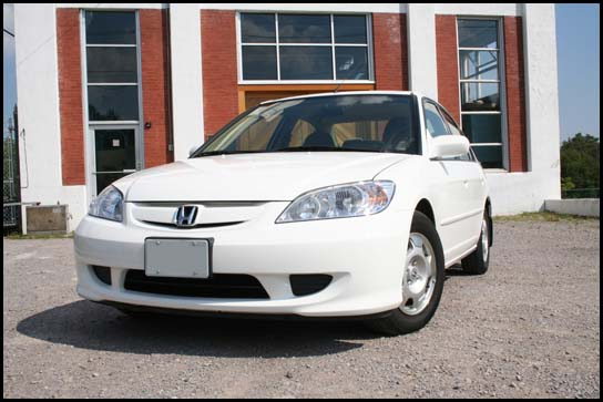 Honda Civic Hybrid 2005. Photos - Honda Civic Hybrid