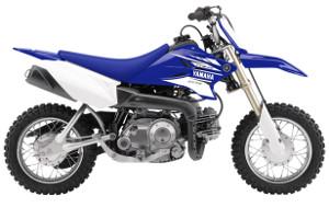 Yamaha tt r50e 2017 terrebonne motos illimit es for 2017 yamaha tt r50e