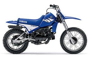 moto yamaha piwi 80